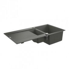 Мойдка для кухни Grohe 1000х500 мм, Granite Grey (31646AT0)
