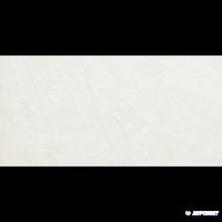 Керамогранит Revigres xisto SUPERBRANCO RECT 11×1200×600