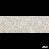 Плитка Impronta Stone Plan Wall SP296J JACQUARD BEIGE