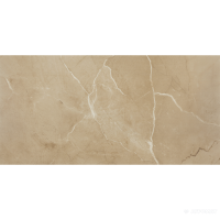 Керамогранит Pamesa Grotto TORTORA 750x375