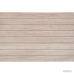 Плитка Cersanit Sakura BROWN 9×450×300