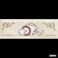 Плитка Monopole Ceramica Petra PRANZO GOLD A декор 8×300×100