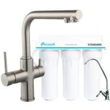Смеситель для кухни Imprese Daicy с 3-х ступенчатой системой очистки воды Ecosoft Standart (55009S-F+FMV3ECOSTD)