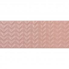 Плитка APE Ceramica Arts TIP NUDE 8×500×200
