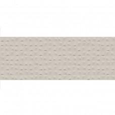 Плитка Venis CUBIK URBAN CALIZA NATURE 10×1200×450
