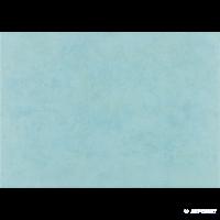 Плитка Peronda Provence AIx-T 8×470×330