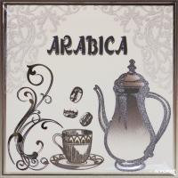 Плитка Monopole Ceramica Kitchen MOCA ARABICA декор 7×150×150