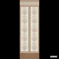 Плитка Baldocer Livny CAPITEL 10×1000×333