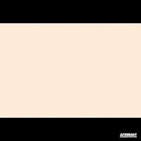 Плитка Cersanit Elisabeta BEIGE 9×450×300