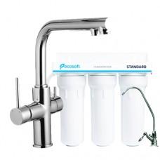 Смеситель для кухни Imprese Daicy с 3-х ступенчатой системой очистки воды Ecosoft Standart (55009-F+FMV3ECOSTD)
