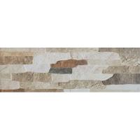 Керамогранит PAMESA AT. TITAN MIX 10×520×170