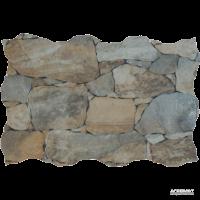 Керамогранит Bestile Ribassos MIx 8×475×320