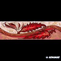 Плитка GOLDEN TILE Александрия АЛЕКСАНДРИЯ Розовый фриз В15411 6×200×60