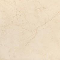 Керамогранит Cersanit DIANO BEIGE 9×420×420