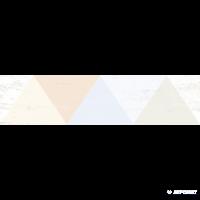 Керамогранит Vives Efeso CARIA-R BLANCO 11×893×218