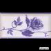 Плитка Fabresa Faro CENEFA 8×200×100