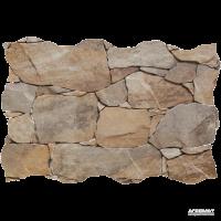 Керамогранит Bestile Ribassos NATURAL 8×475×320