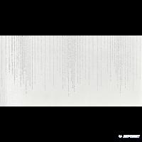 Керамогранит Novabell Twist TWT-826K RIPOSO GLITTER MOON декор 10×800×400