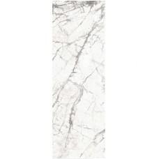 Керамогранит Laminam Naturali Invisible White